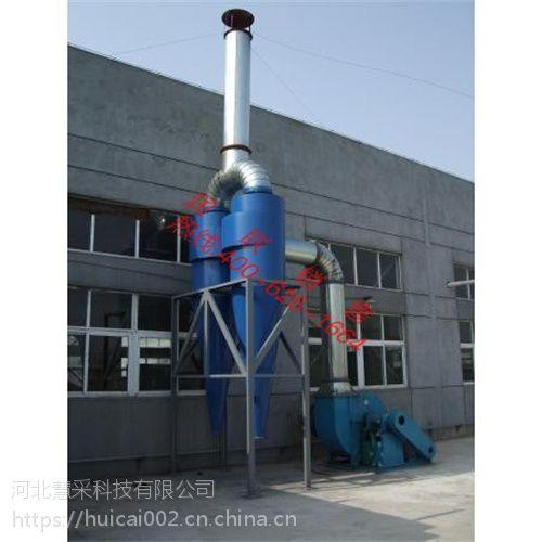 临汾单筒旋风除尘器 单筒旋风除尘器1000-15000m3/h不二之选