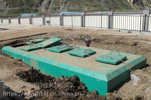 河北石家庄地埋式一体化污水处理设备誉德