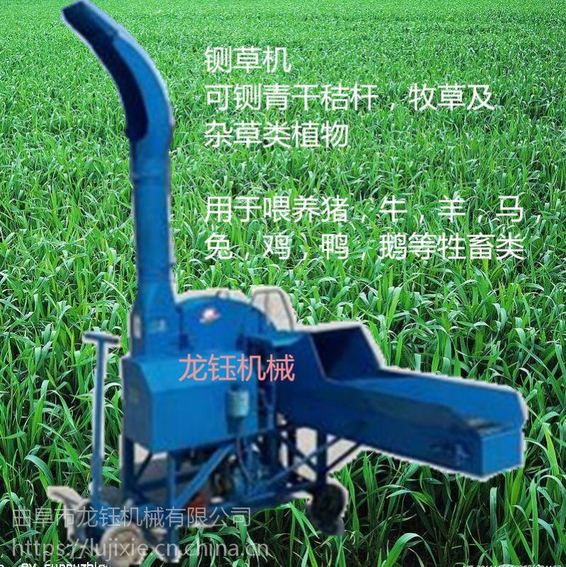 广西铡草机价钱 一台牛草铡草机多少钱