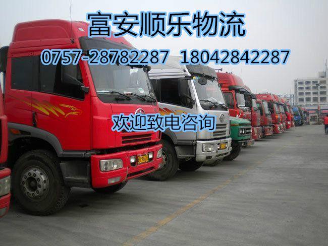 顺德北滘到宁蒗县物流公司专线直达