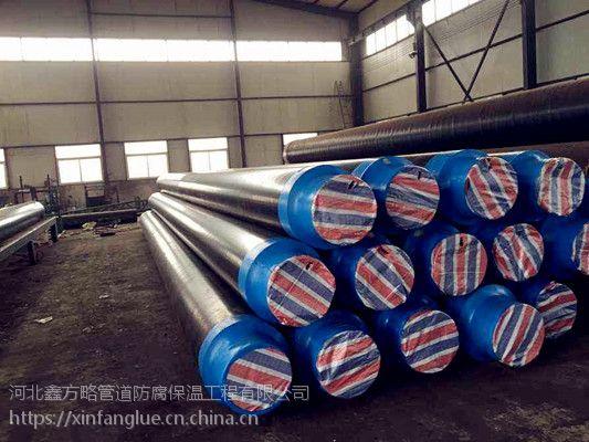 鑫方略DN550聚氨酯预制保温管Q235材质