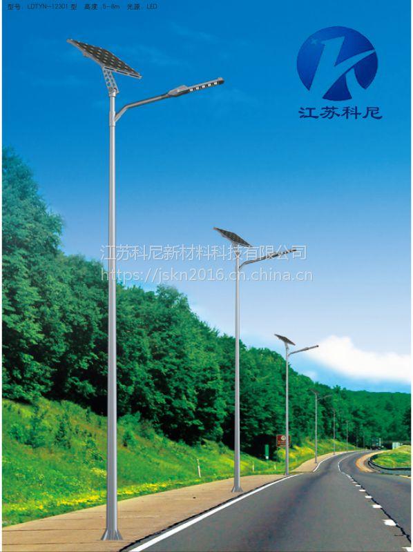 来宾新农村6米太阳能路灯 成都太阳能路灯 科尼星高杆灯
