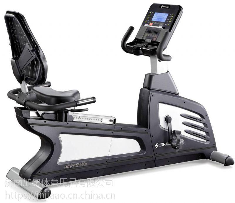 山东省舒华自发电商用健身车/椭圆机SH-A1100G/A2100G/A5100G