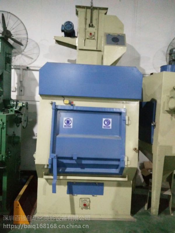 深圳Q32系列履带式抛丸清理机