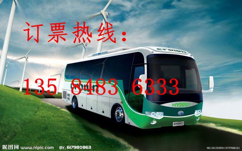 http://himg.china.cn/0/4_618_235684_800_500.jpg