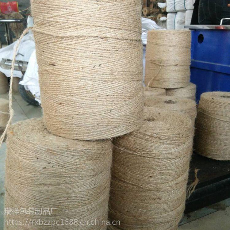 青贮亚麻绳 批发秸秆打捆机专用青贮麻绳厂家直销 量大从优缠绕麻绳