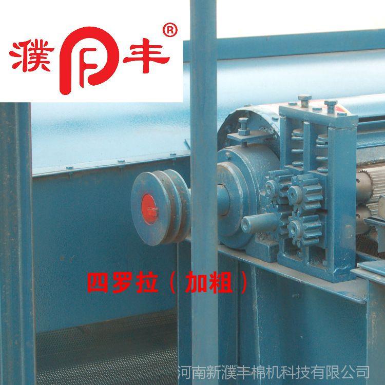 吸尘弹花机厂家直销 拉丝技术 吸尘弹花机价格  每小时产量160斤