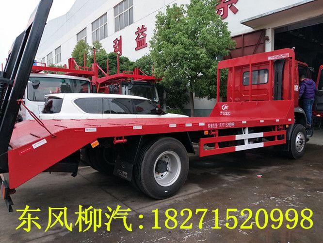http://himg.china.cn/0/4_619_1043601_666_500.jpg