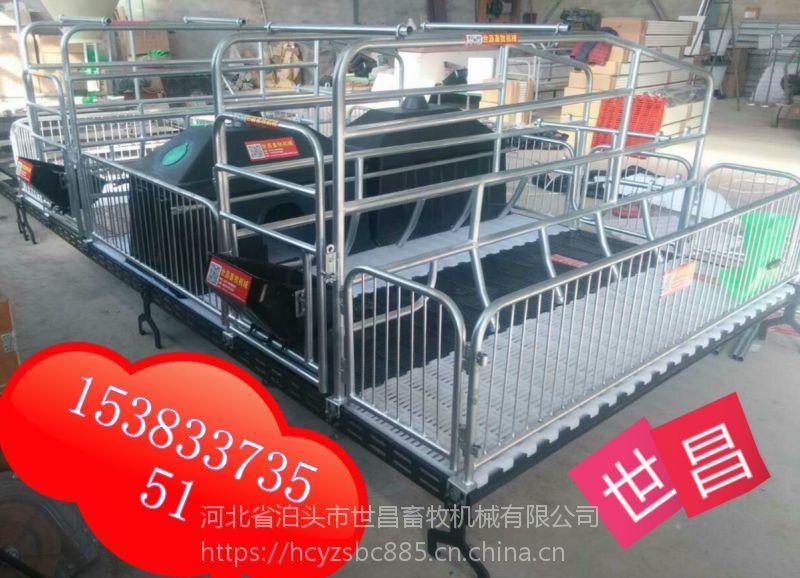 母猪产床尺寸新型母猪床厂家