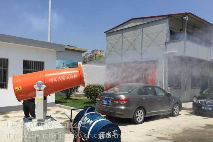 滨州工地雾炮机质量保证