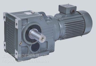 K87锥齿轮减速机厂家直销