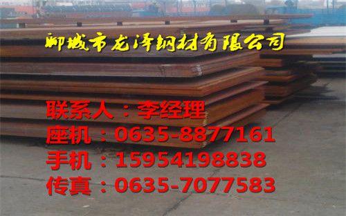 http://himg.china.cn/0/4_619_236206_500_312.jpg