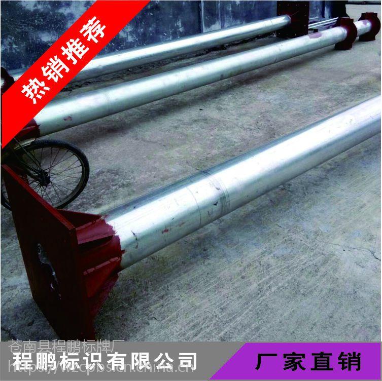 交通标志杆 标牌配件道路标杆 立柱 F杆子热镀锌钢管悬臂杆管子F管