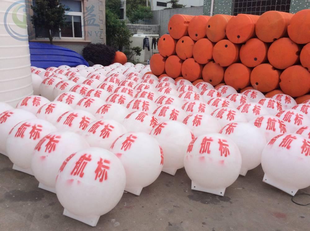 直径1米隔离浮球 直径1米浮球厂家加工
