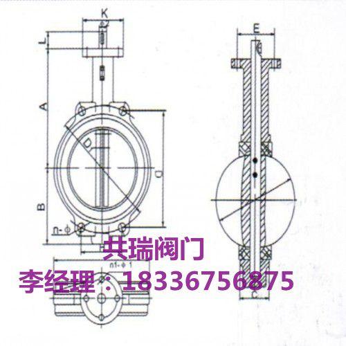 厂家直销蜗轮衬胶蝶阀、D371J-16中线蝶阀、化工厂专用蝶阀