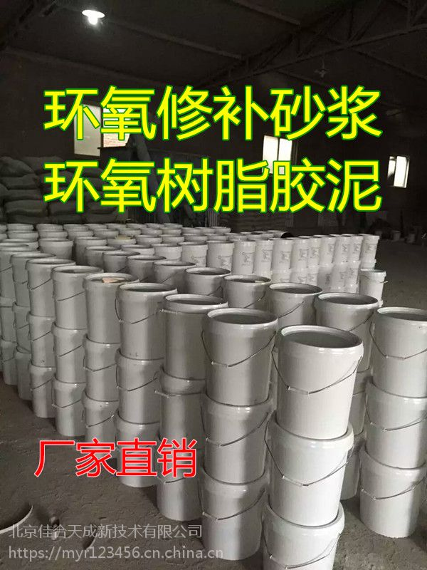 耐酸砖环氧胶泥|重庆筑牛建筑工程公司