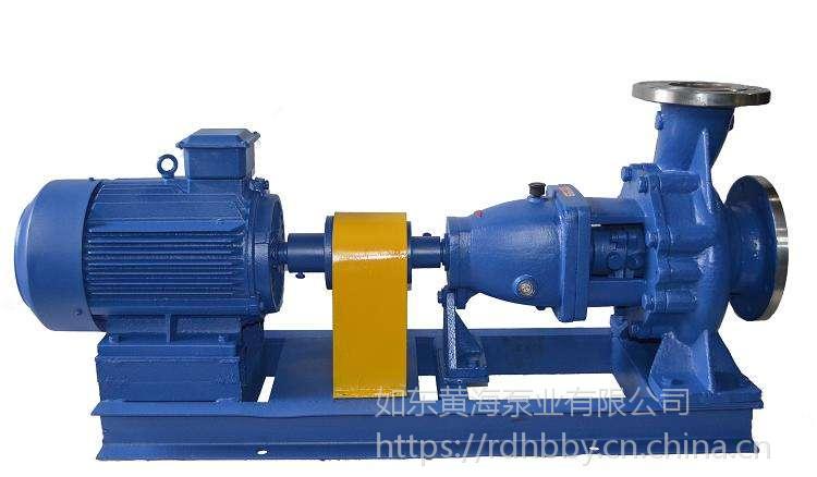 厂家直销:IS IH(ISR、IHF)型单级单吸离心泵