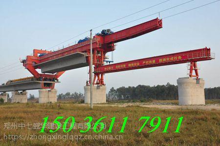 内蒙古乌兰察布专业做架桥机出租
