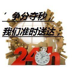 天津到湄潭15822556700物流公司