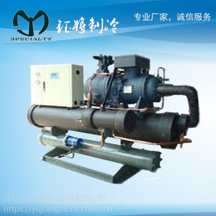 供应100HP水冷螺杆式低温冷水机 优质生产厂家