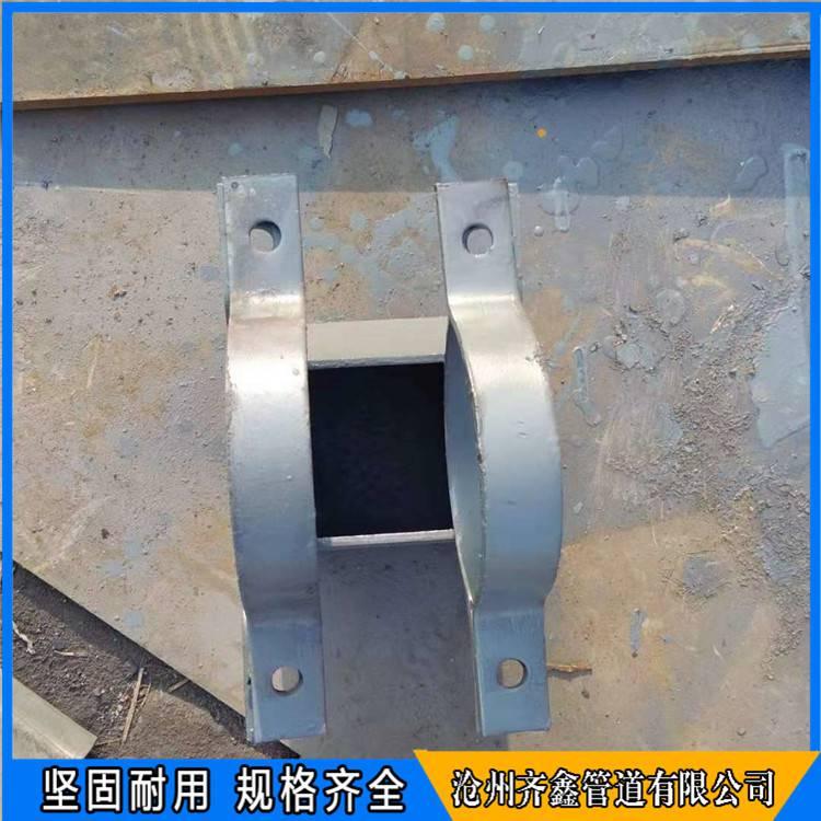 J10座式管托 (用于大型管道)J7高压减振管托 齐鑫行业内老品牌