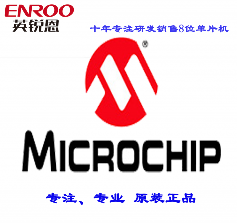 广东销售TC4427AEOA713进口微芯芯片