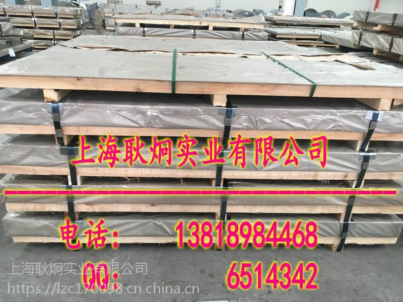 石家庄B27G120宝钢矽钢片