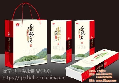 秦皇岛纸盒包装|宝隆纸制品(图)|秦皇岛纸盒包装纸盒