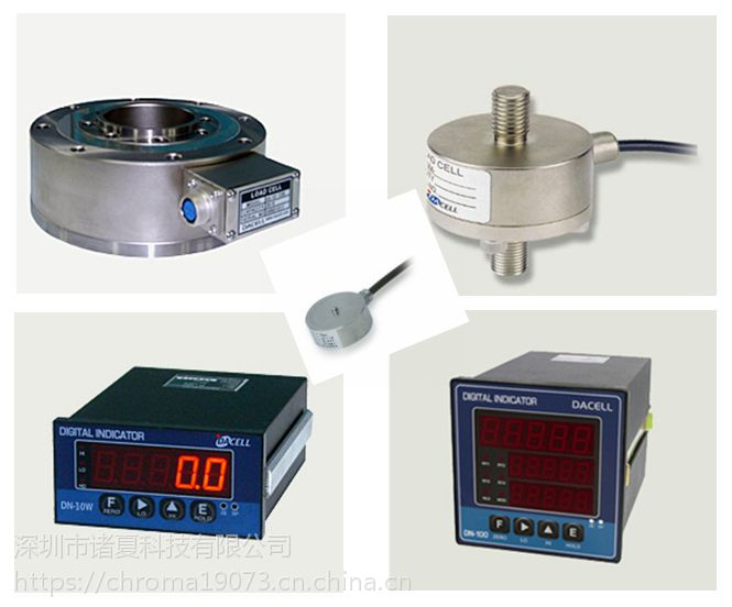 DACELL称重传感器代理:CX-T30