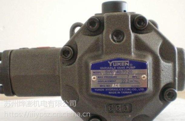 现货油研柱塞泵S-PV2R12-23-65-F-REAA-40