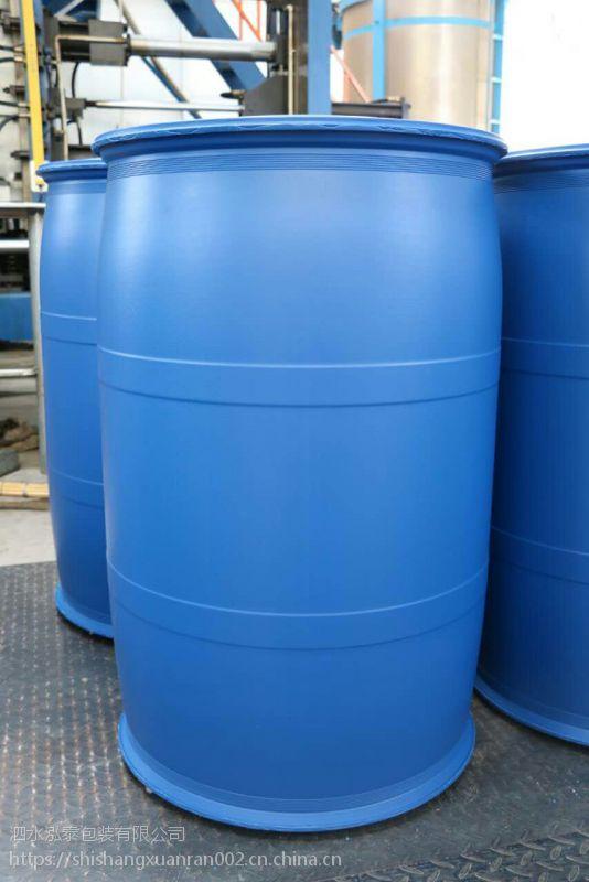 克拉玛依200升蓝色塑料桶|食品包装桶 优质加厚化工桶