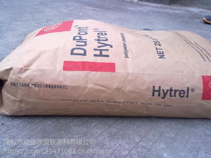 供应尼龙+33%玻纤PA66美国杜邦74G33J