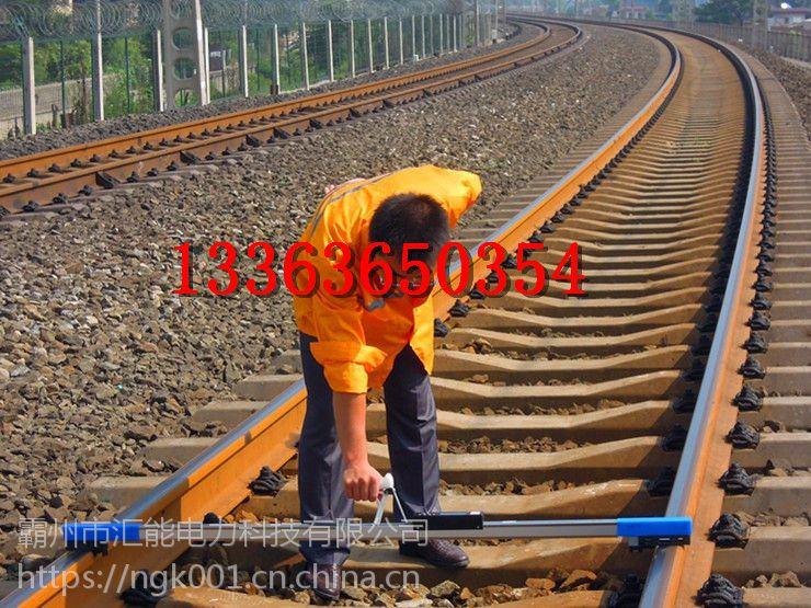 铁路专用TGC-WS-I万能道尺 直销机械轨距尺 数显轨距尺汇能