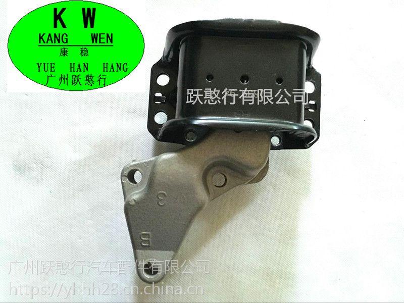 1839.94PEUNGEOT 标志发动机支架 塑胶减震件汽车配件 厂家批发直销