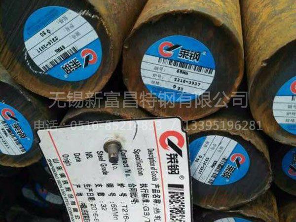 65Mn圆钢价格|65Mn圆钢