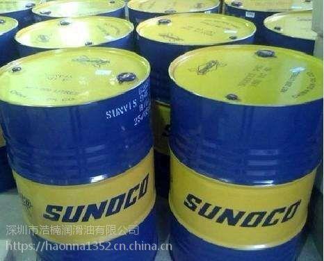太阳SUNOCO ROW32 46 68 100 型液压油 18升 原装