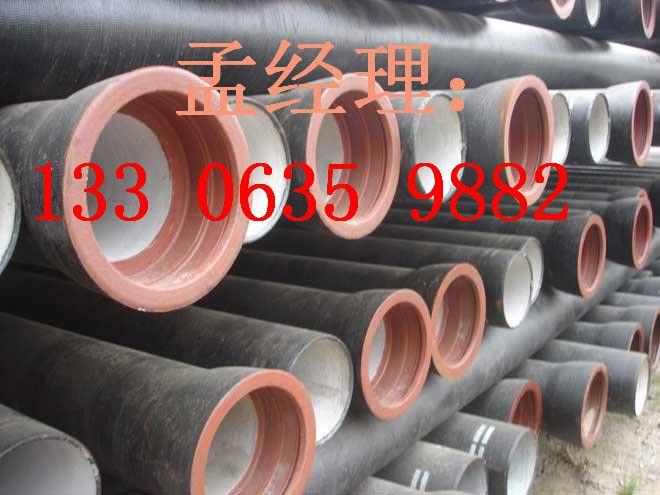 http://himg.china.cn/0/4_61_243432_660_495.jpg