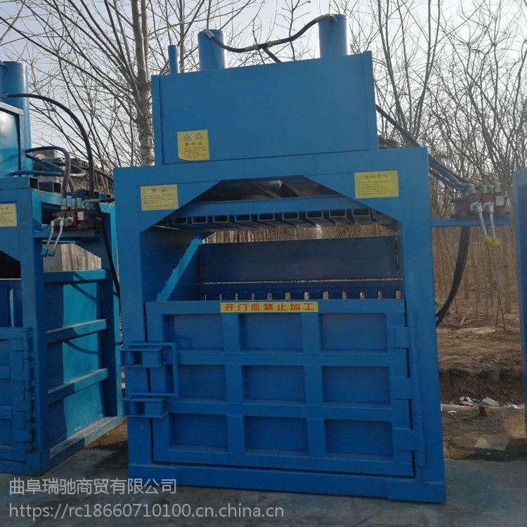 碎料废纸液压打包机 专业生产