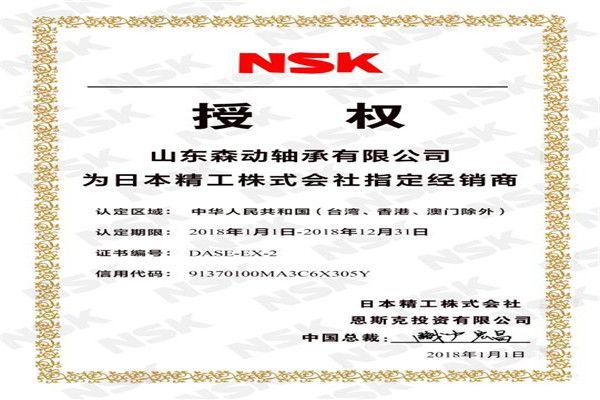 http://himg.china.cn/0/4_620_1041619_600_400.jpg