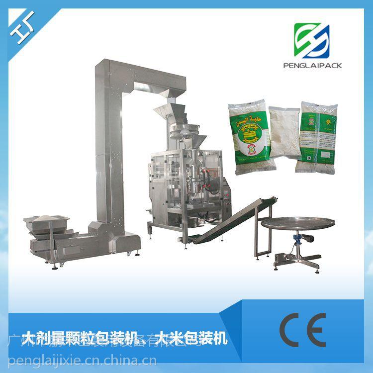 奶粉 豆奶粉 奶茶粉包装机 粉末立式全自动包装机 广州朋来