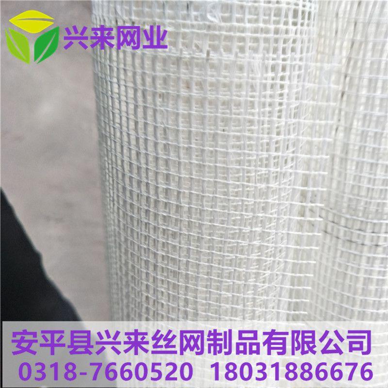 白色网格布 玻纤网格布批发 防水布价格