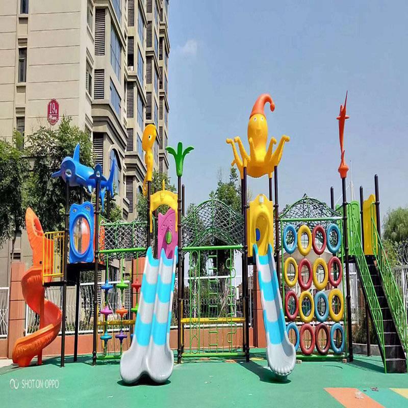 专业生产大型组合滑梯生产商,室外儿童娱乐设施大厂家,生产厂家
