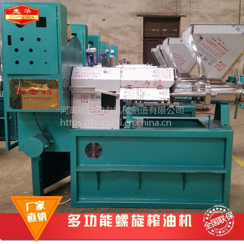 现货供应山西长治榨油加工设备 多功能螺旋榨油机 一次榨净出油率高