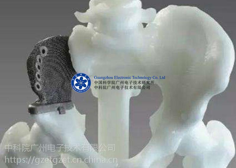 中科院医疗器械3D打印机设备