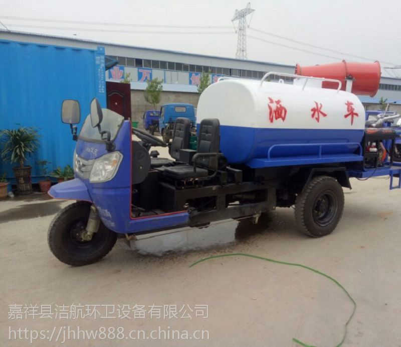 农用2吨2立方三轮雾炮洒水车价格