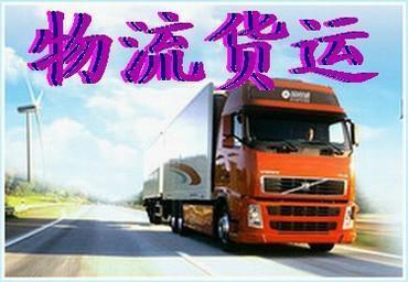 http://himg.china.cn/0/4_620_238040_370_256.jpg