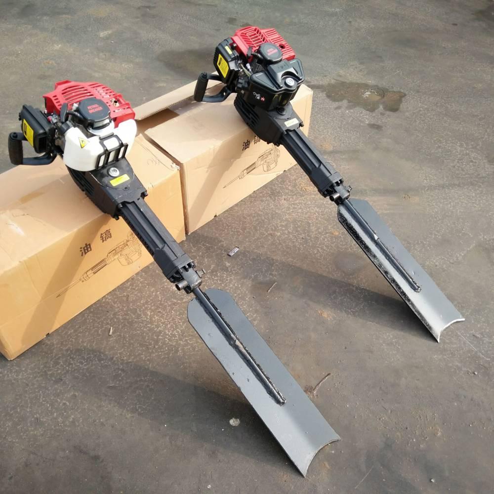 便捷式挖树机批发 现款断根挖树机 富民牌