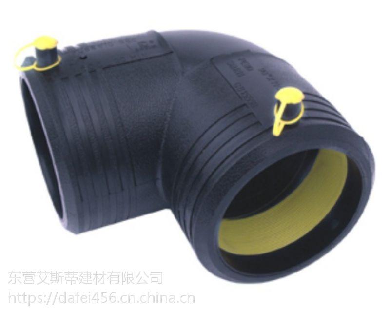 HDPE弯头管件生产厂家【东营艾斯蒂】