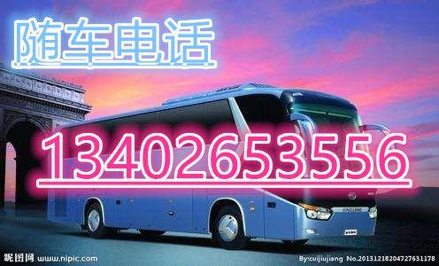 http://himg.china.cn/0/4_620_238472_496_300.jpg