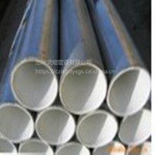 现货供应涂塑钢管定制给排水涂塑钢管